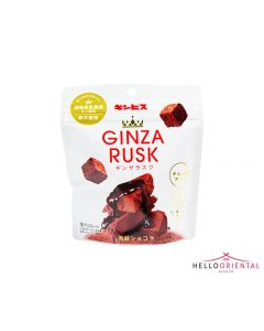 _GINBIS GINZA RUSK BISCUITS CHOCOLATE CAKE 40G
