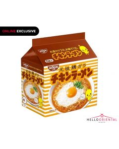 _NISSIN CHICKEN RAMEN 425G (PACK OF 5)