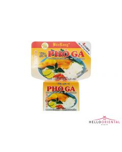 BAO LONG PHO GA 75G (EACH)