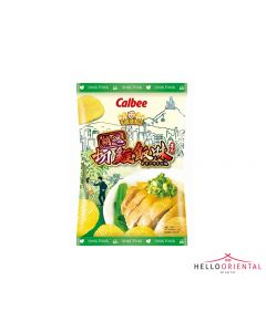 CALBEE CHICKEN RICE FLAVOUR CRISPS 70G *LIMITED EDITION*