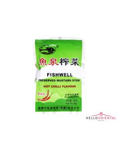 FISHWELL YUQUAN PRESERVED MUSTARD STEM HOT CHILLY FLAVOUR 80G