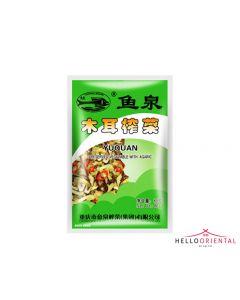 FISHWELL YUQUAN PRESERVED MUSTARD STEM WITH BLACK FUNGUS 80G