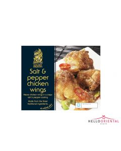 GOLDEN DRAGON SALT & PEPPER CHICKEN WINGS 200G