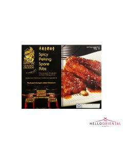 GOLDEN DRAGON SPICY PEKING SPARE RIBS 255G