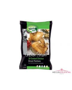 MEADOW VALE CHICKEN PORTIONS 10 COOKED CHICKEN BREAST