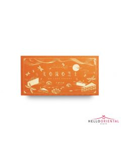 MEI XIN MOONCAKES LAVA CHEESE 360G (8 PIECES)