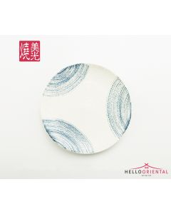 MEIGUANG PORCELAIN E421-P14-37 PLATE 10.25 INCHES