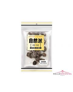 NATURAL IS BEST DRIED SALTED WAXBERRY 80G 自然派乾咸楊梅