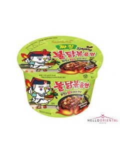 SAMYANG JJAJANG HOT CHICKEN RAMEN CUP 105G