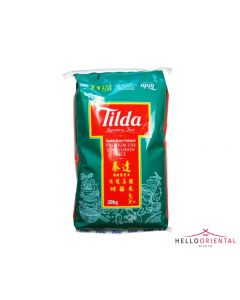 TILDA LONG GRAIN RICE 20KG