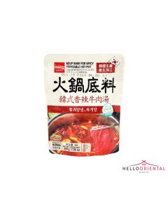 WANG HOT POT SOUP BASE SPICY 200G