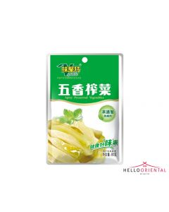 WJT SPICY PRESERVED VEGETABLE 80G