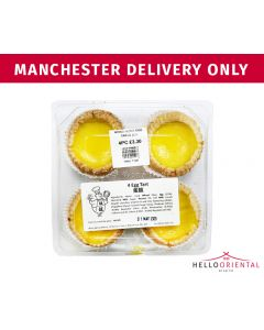 WONG WONG EGG TART (PACK OF 4) 蛋挞