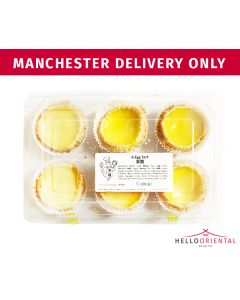 WONG WONG EGG TART (PACK OF 6) 蛋挞