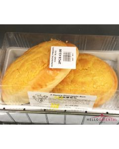 WONG WONG PINEAPPLE BUNS (PACK OF 2) 旺旺菠萝包2个