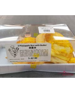 WONG WONG PINEAPPLE BUN WITH BUTTER (PACK OF 2)