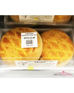 WONG WONG ROAST PORK PINEAPPLE BUNS (PACK OF 2) 旺旺菠萝叉烧包