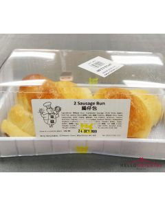 WONG WONG SAUSAGE BUN (PACK OF 2)