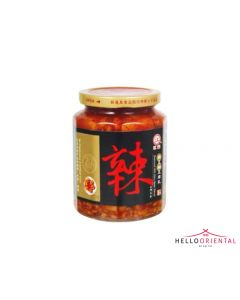XP PRESERVED SPICY BEANCURD 310G